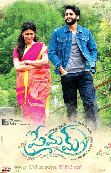 Kadhal (Premam) 2021 Hindi Dubbed HDRip x264 AAC 450MB Download