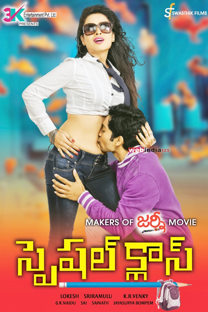 Special Class (2021) Hindi Dubbed Movie HDRip x264 AAC 400MB Download