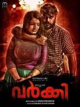Varky (2021) HDRip Malayalam Full Movie Free Download