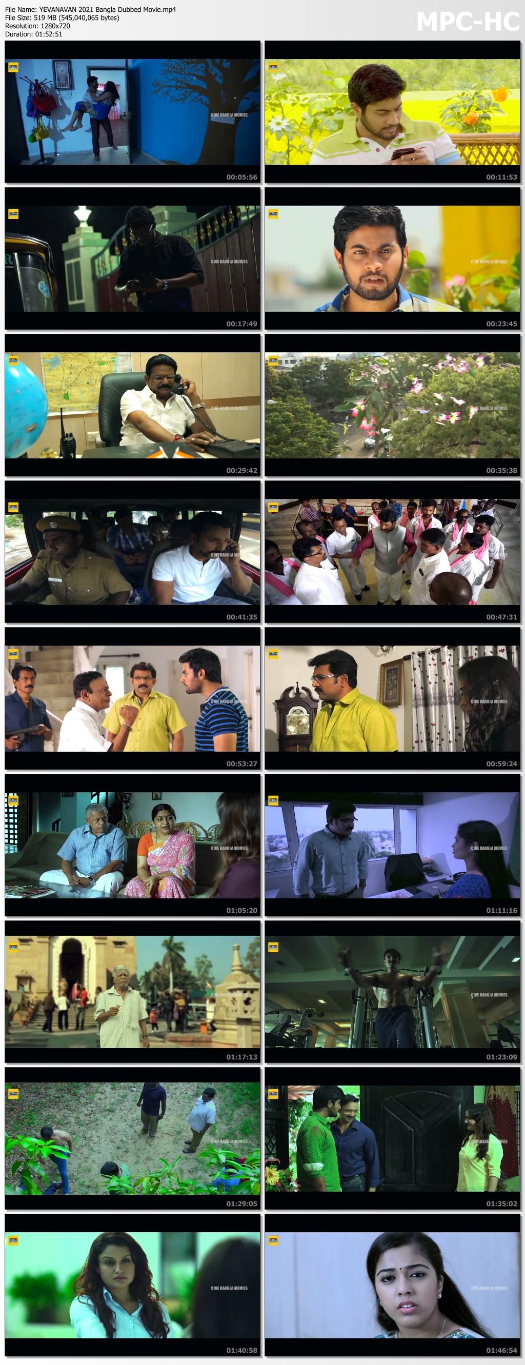 YEVANAVAN 2021 Bangla Dubbed Movie.mp4 thumbs