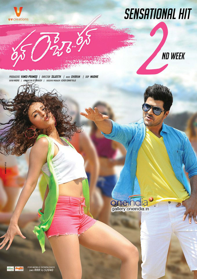 Run Raja Run 2021 Hindi Dubbed 720p HDRip x264 AAC 900MB Download