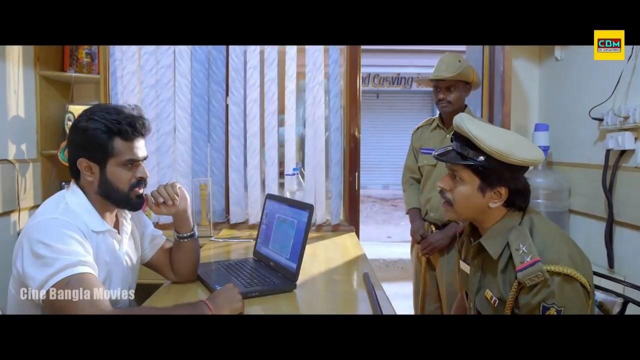 Basumbi 2021 Bangla Dubbed Movie.mp4 snapshot 01.31.18.506