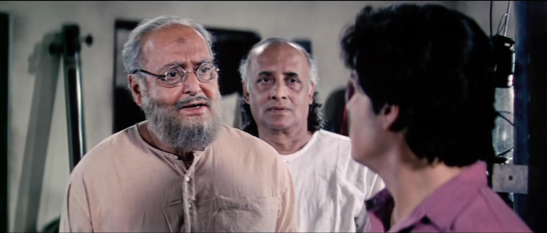 Bhalobasar Onek Naam (14)