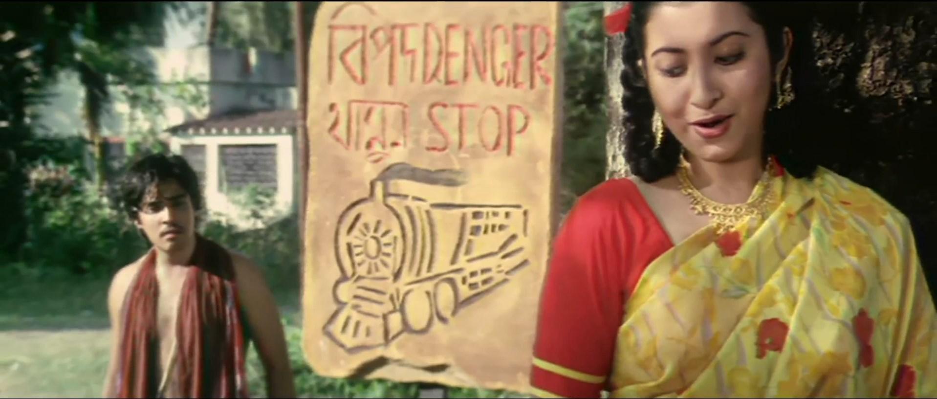 Bhalobasar Onek Naam (5)
