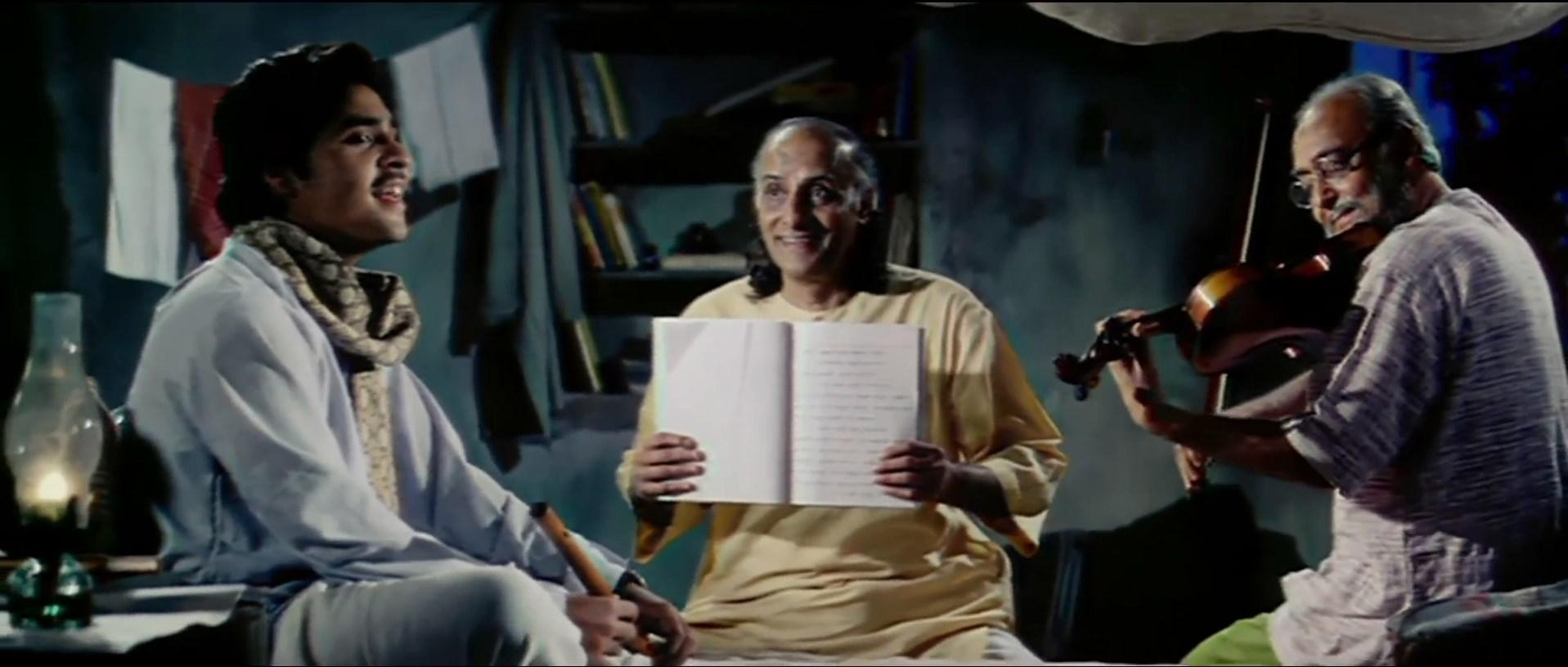 Bhalobasar Onek Naam (8)