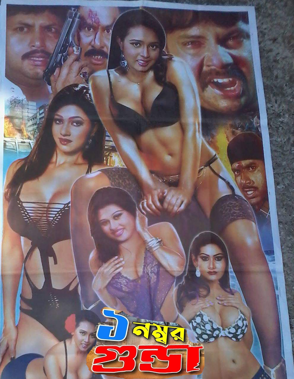 Ek Number Gunda 2021 Bangla Hot Movie 720p HDRip 900MB x264 AAC
