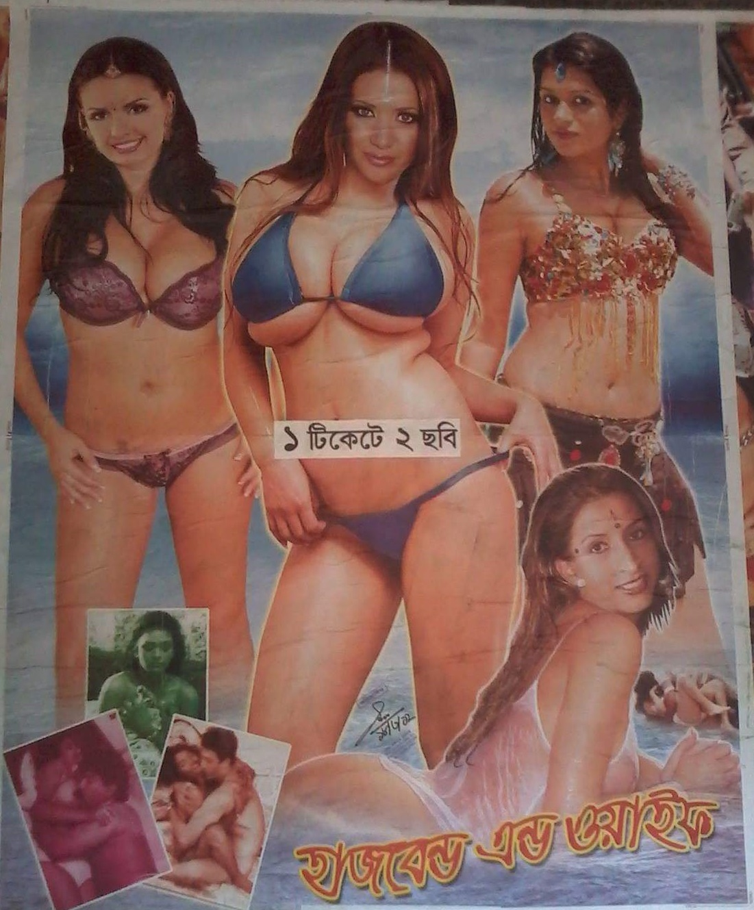 Hanbend And Wife 2021 Bangla Hot Movie 720p HDRip 900MB x264 AAC