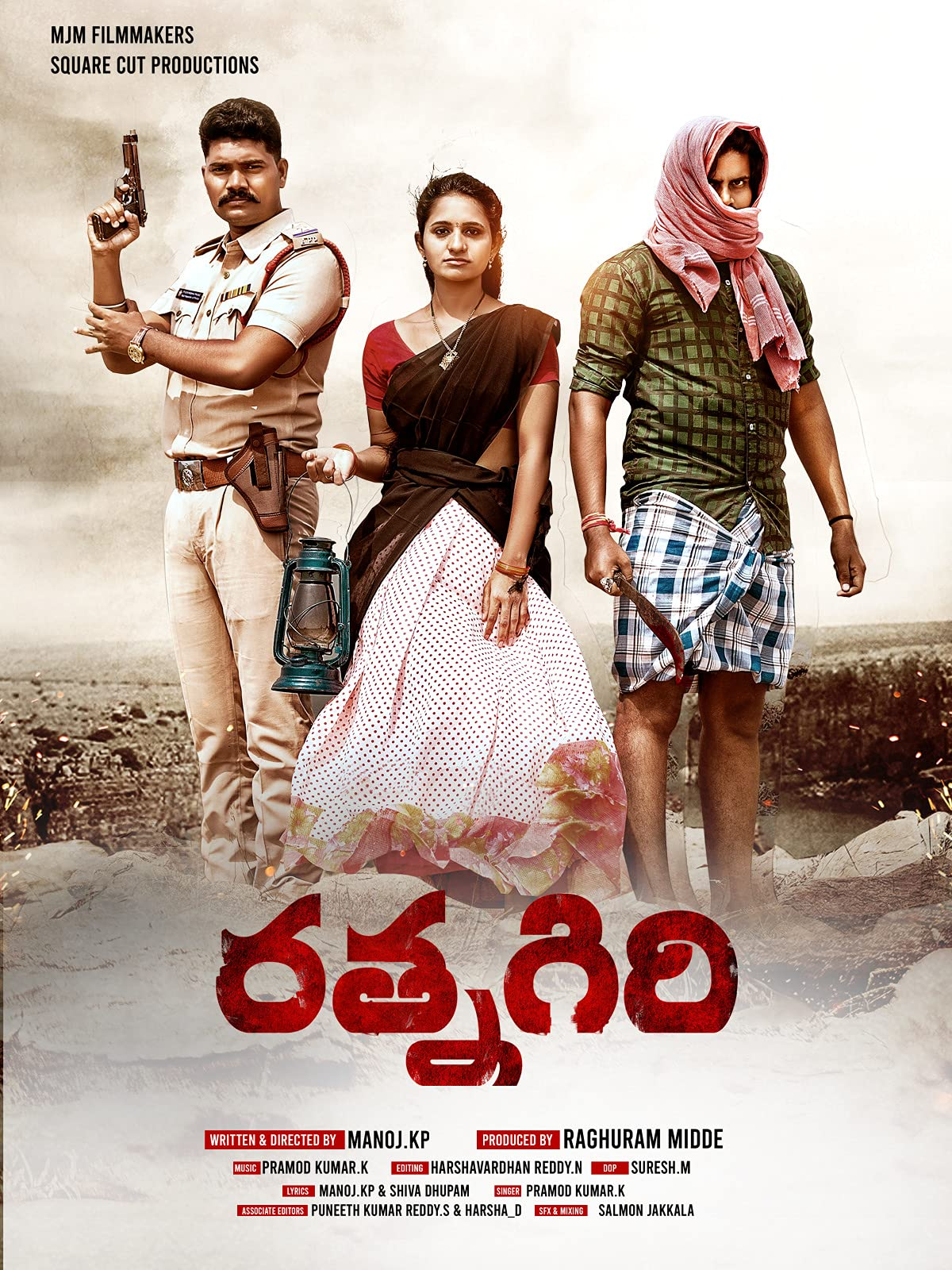 Download Ratnagiri 2021 Telugu 720p HDRip ESub 800MB