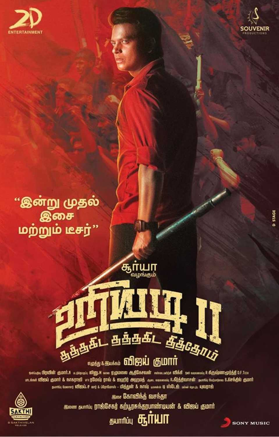 Uriyadi 2 (2021) Hindi Dubbed Full Movie 720p HDRip 500MB Download