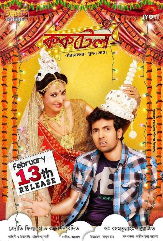 Cocktail (2021) Bengali Full Movie 720p HDRip 900MB Download