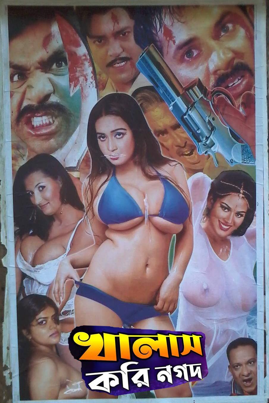 Khalash Kori Nagad 2021 Bangla Hot Movie 720p HDRip 900MB x264 AAC