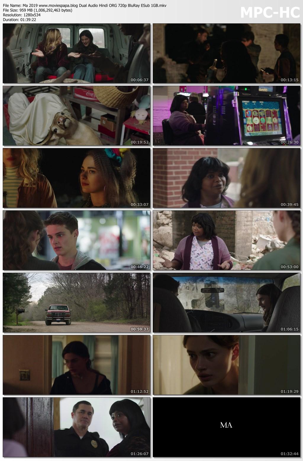 Ma 2019 screenshot HDMoviesFair