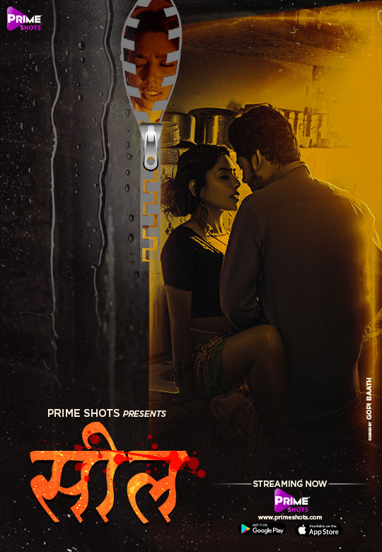 Seal 2021 PrimeShots Hindi Short Film 720p HDRip 180MB Download