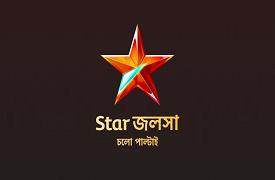 Star Jalsha Bangla All Serial Download 3 May 2021 Zip
