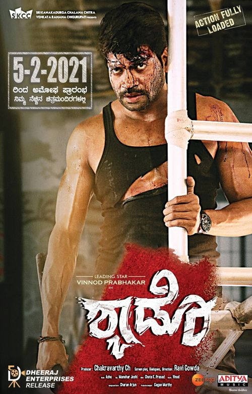 Shadow 2021 Kannada 1080p HDRip ESubs 2.2GB Download