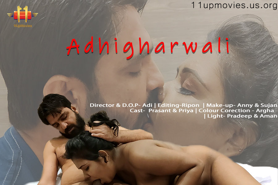 Adhigharwali 2021 S01E01 11UpMovies Hindi Web Series 720p HDRip 220MB Download