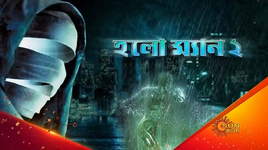 Hollow Man 2 (2021) Bangla Dubbed Movie 720p HDRip 500MB Download