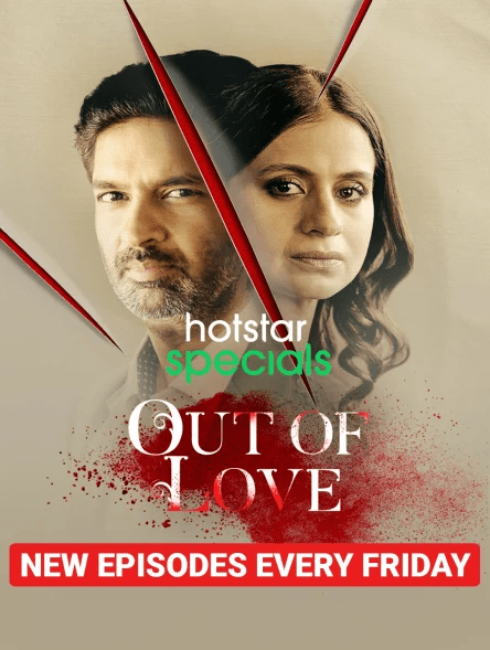 Out of Love (2021) S02 01 To 02 Eps