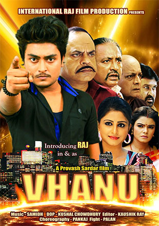 Vhanu 2021 Bengali Movie 720p HDRip 700MB x264 AAC