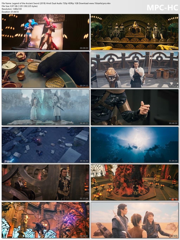 Legend of the Ancient Sword Screen Shot 2