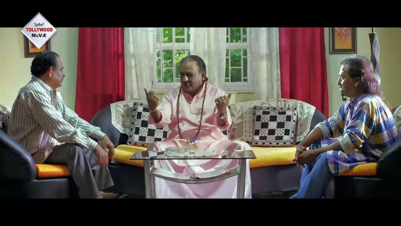 Vhanu 2021 Bengali Movie.mp4 snapshot 00.09.50.937