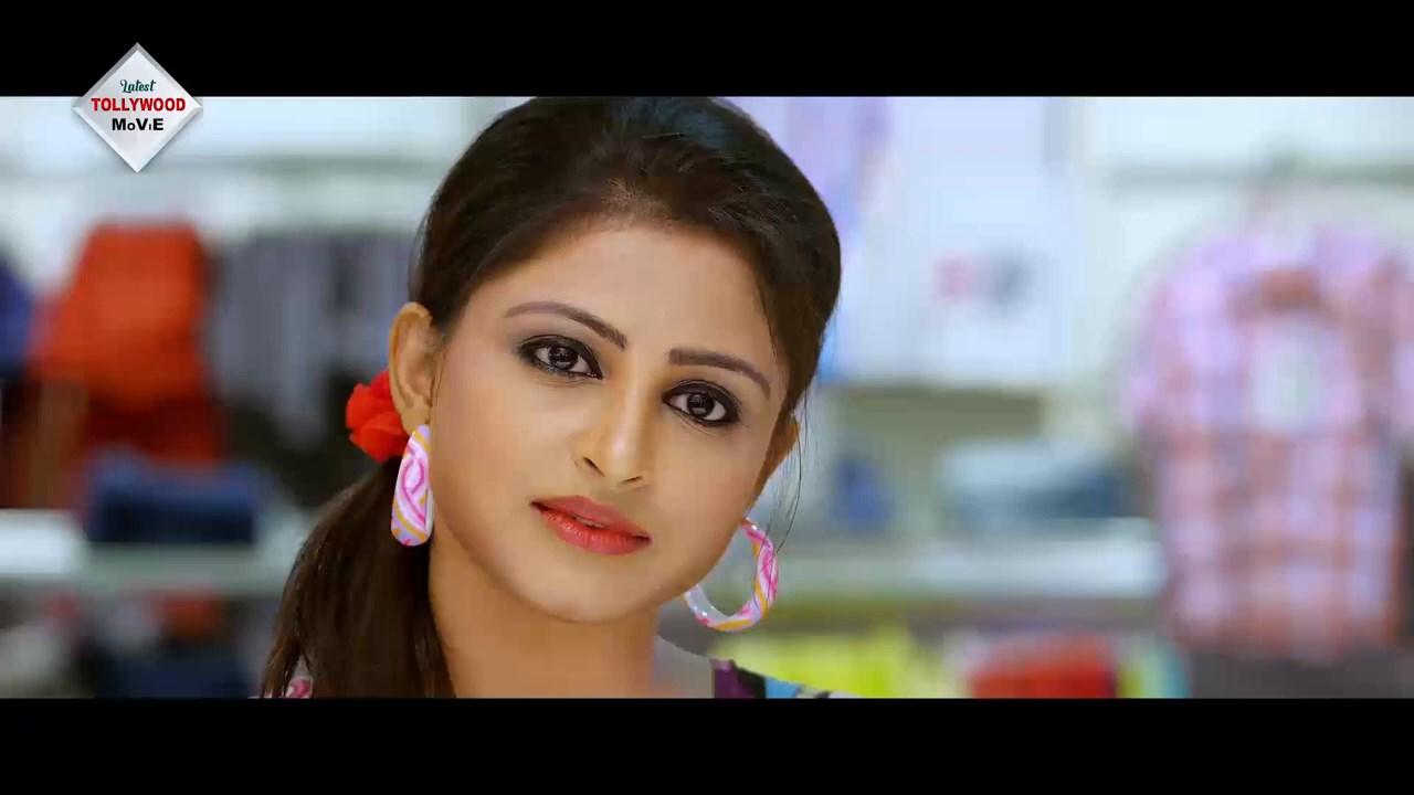 Vhanu 2021 Bengali Movie.mp4 snapshot 01.10.55.680