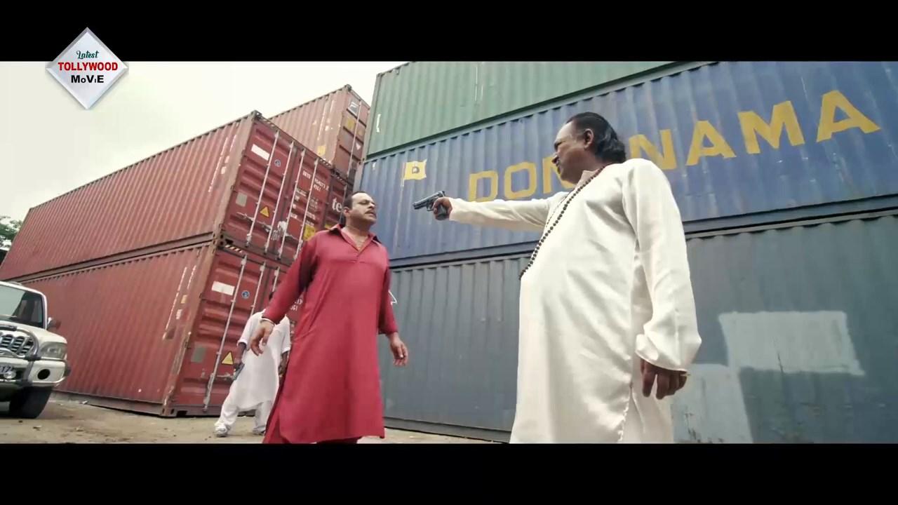 Vhanu 2021 Bengali Movie.mp4 snapshot 01.56.03.840