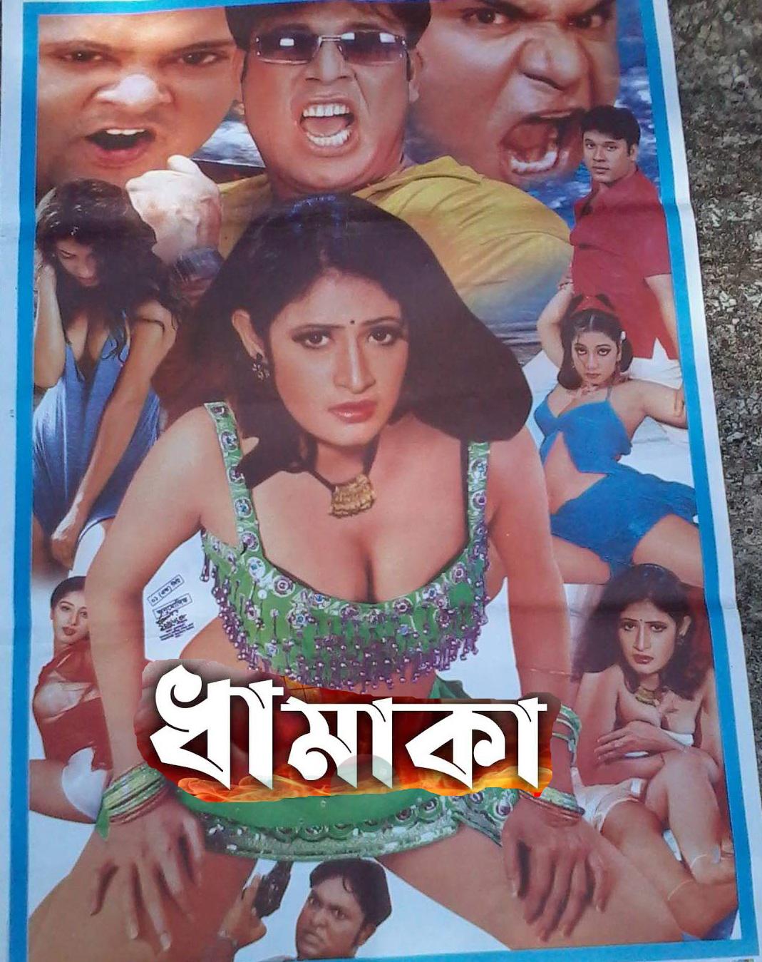 Dhamaka 2021 Bangla Hot Movie 720p HDRip 900MB x264 AAC