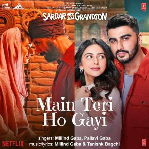 Main Teri Ho Gayi (Sardar Ka Grandson) 2021 Hindi Movie Video Song 1080p HDRip 42MB Download
