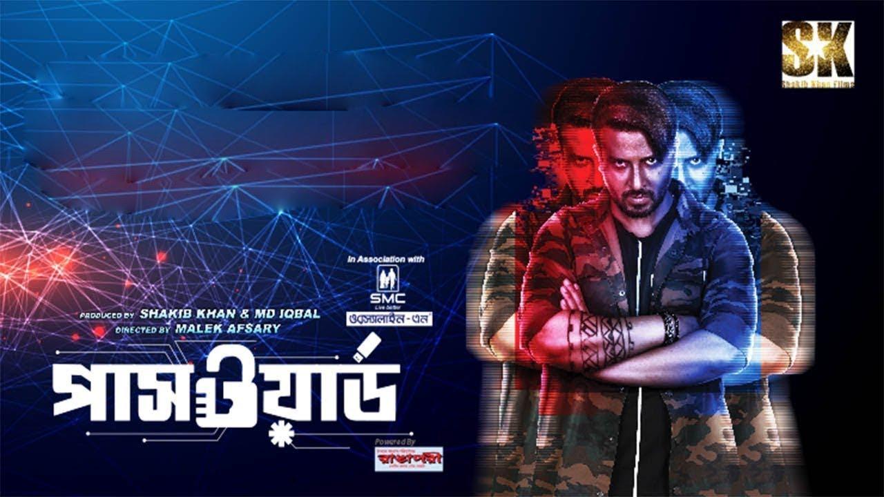 Password 2019 Bangla Full Movie 720p HDRip 2GB NO ADDS