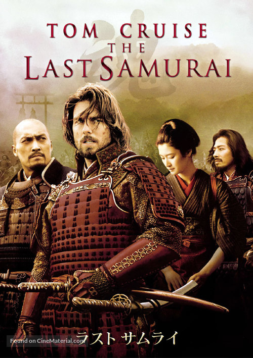 The Last Samurai 2003 Hindi Dual Audio 550MB BluRay Download