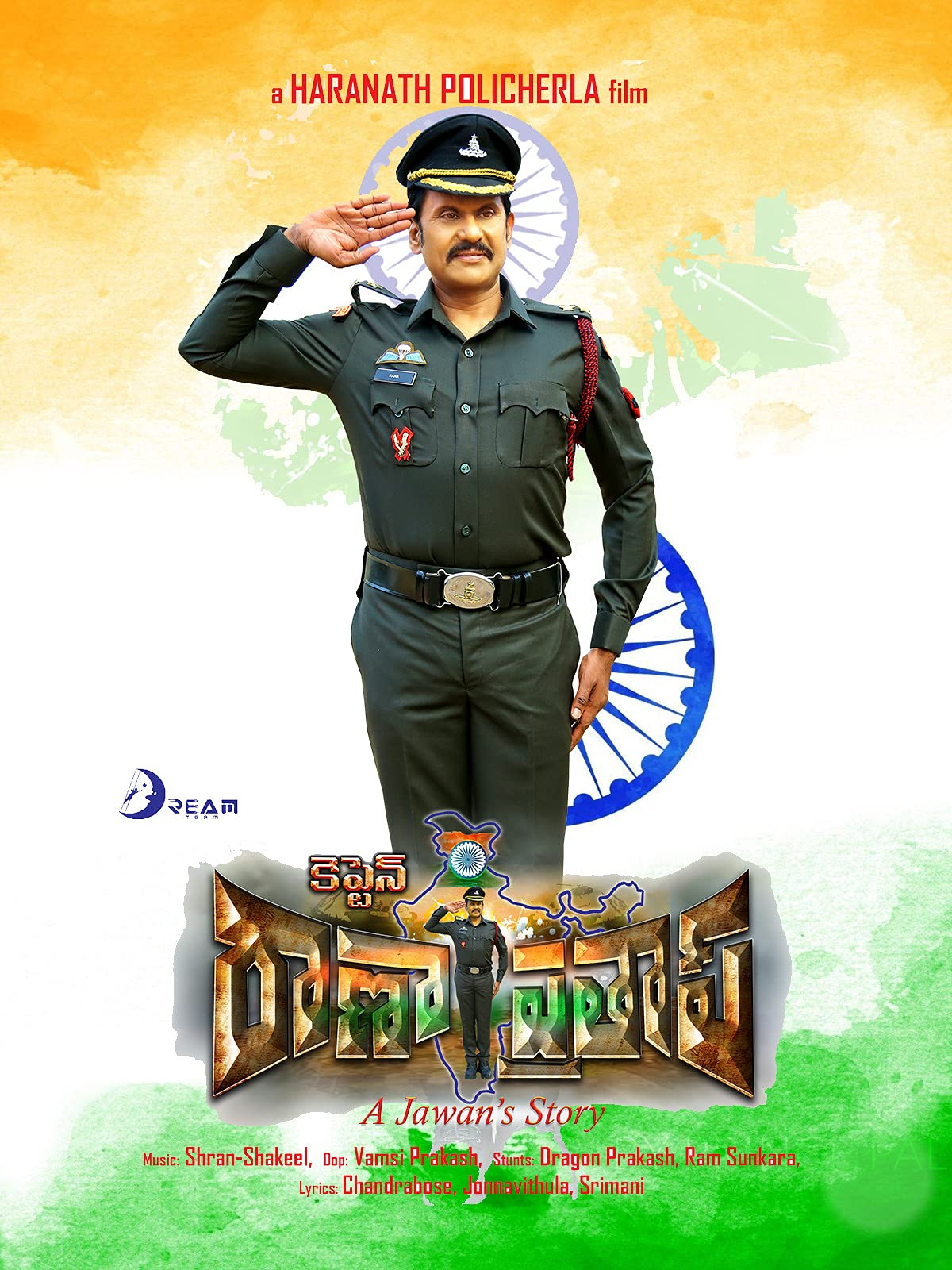 Captain Rana Pratap 2021 Telugu 720p HDRip ESub 1.3GB Download
