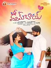 Dream Boy (2021) HDRip Telugu Full Movie Free Download