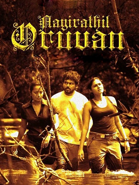 Aayirathil Oruvan 2010 Hindi Dual Audio 600MB UNCUT DVDRip Download