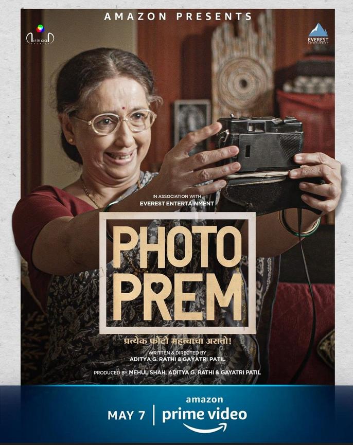 Photo Prem 2021 Marathi 300MB AMZN HDRip Download