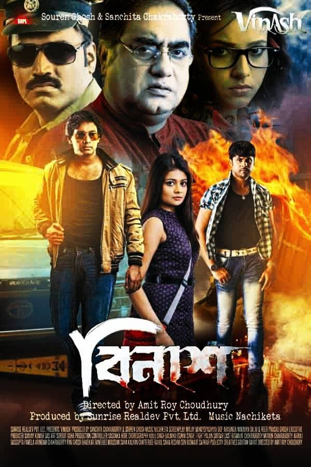 Vinash 2021 Bengali Movie 720p HDRip 800MB x264 AAC