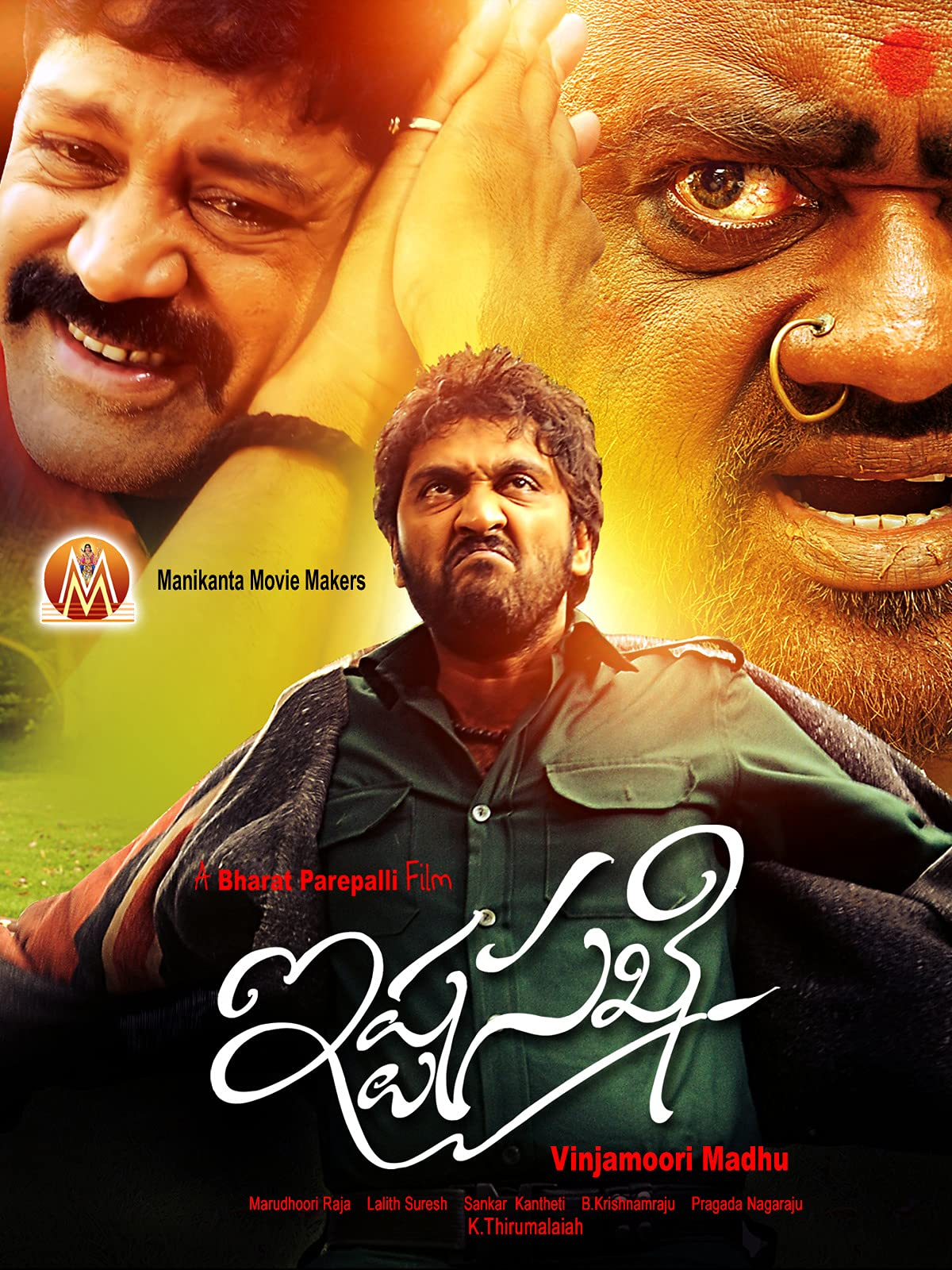 Istha Sakhi 2021 Telugu 720p HDRip 1.2GB Download