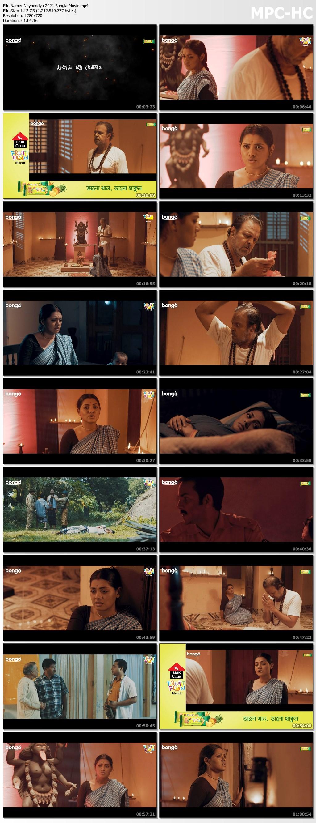 Noybeddya 2021 Bangla Movie.mp4 thumbs