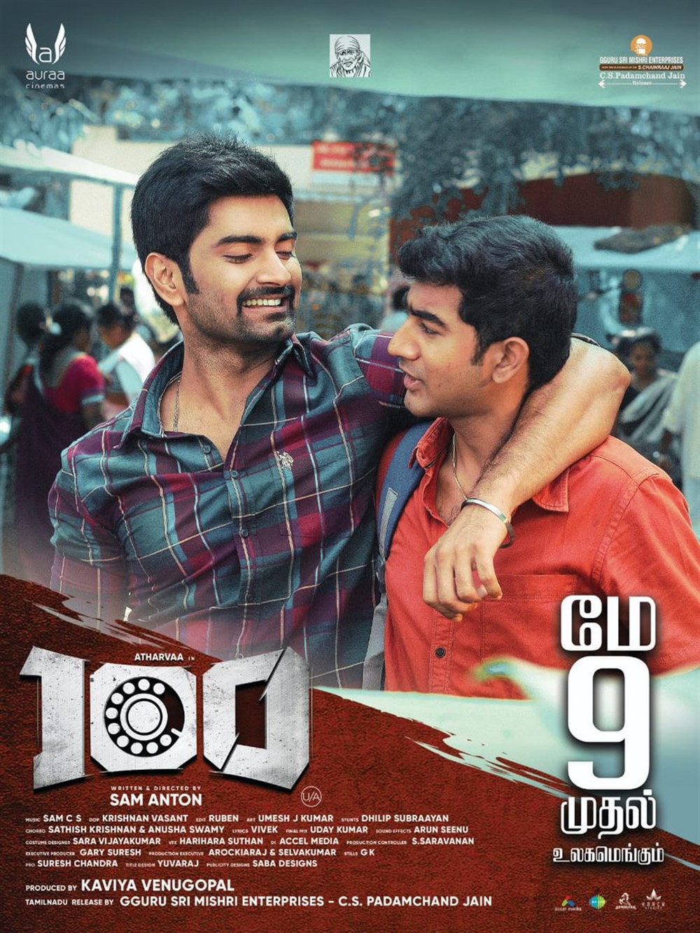 100 (2019) Hindi Dubbed AMZN UNCUT 1080p WEB-DL x264 3.1GB Download