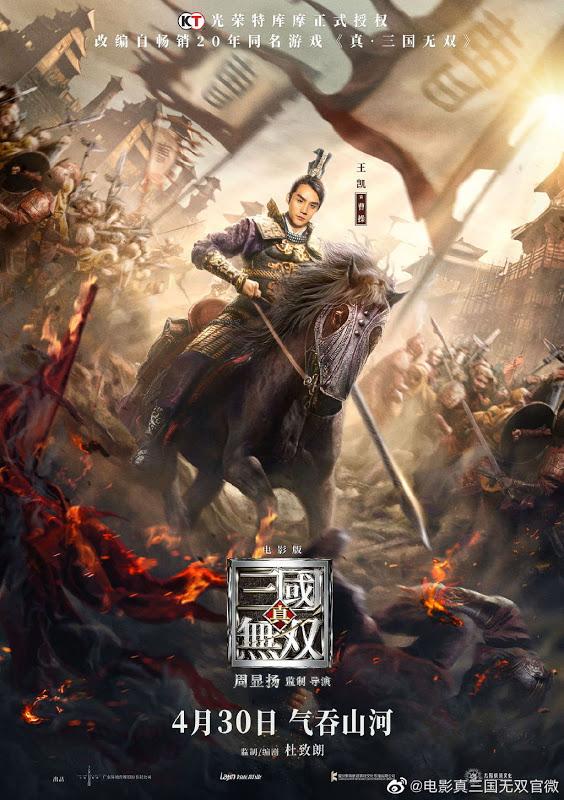 Dynasty Warriors (2021) Chinese 720p HDRip H264 AAC 800MB ESub
