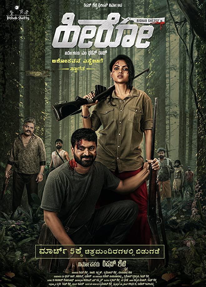 Hero 2021 Kannada 720p HDRip 500MB Download