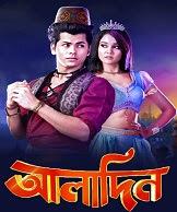 Aladdin (Bengali) Epesode 120 (3rd June 2021) (HD) Download