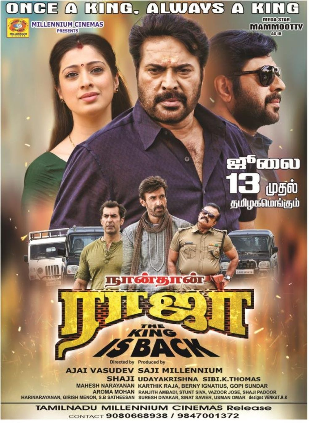 Nanthan Raja (Rajadhi Raja) 2021 Hindi Dubbed WEB-DL x264 AAC 450MB Download