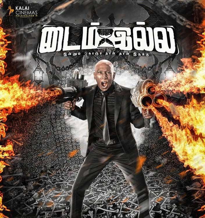 Time Illa 2021 Tamil 400MB HDRip Download