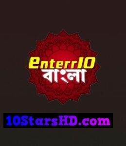 Enterr10 Bangla All Serial Download 4rd June 2021 Zip