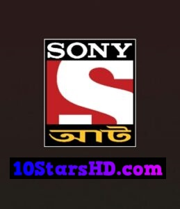 Sony Aath (Bangla) All Serial Download 4th June 2021 Zip