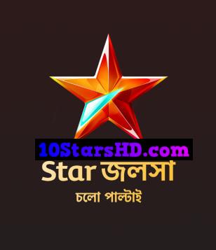 Star Jalsha Bangla All Serial Download 31 May 2021 Zip