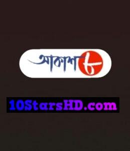 Akash Aath Bangla All Serial Download 2rd June 2021 Zip
