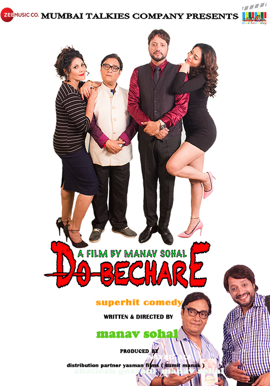 Do Bechare 2021 Hindi 720p Hungama HDRip 870MB Download