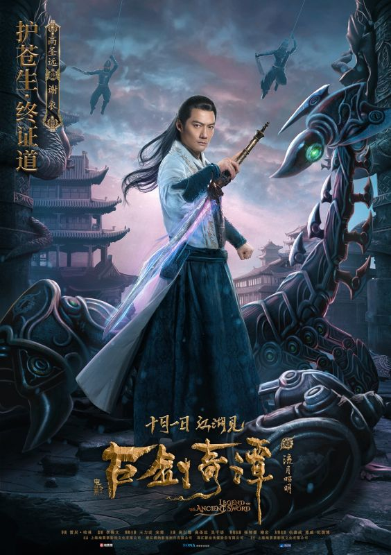Legend of the Ancient Sword (2018) Hindi Dual Audio ORG 720p UNCUT HDRip 1GB Download